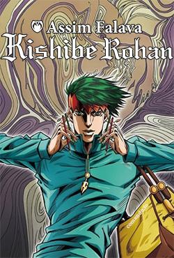 Assim Falava Kishibe Rohan 1ª Temporada Completa 2021 - Dublado WEB-DL 1080p