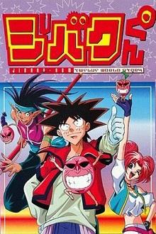 Bucky - Jibaku-kun Completo Torrent (1999) Dual Áudio BluRay 720p Download